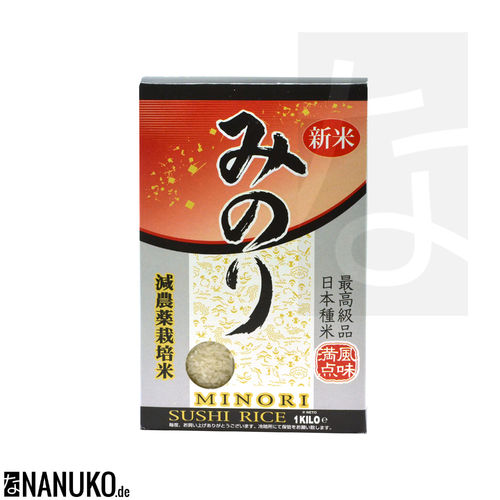 Minori Sushi Rice 1kg (Short Grain Rice)