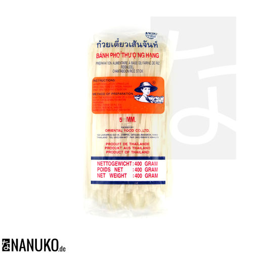 Ricennoodles 5mm thick (Ricenoodle)