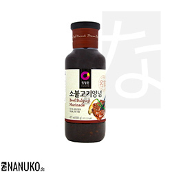 Chungjungone Bulgogi Marinade Beef 500g (korean Seasoningsauce)