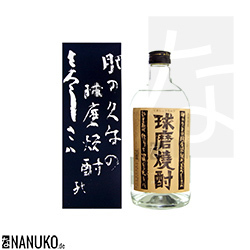 Kume Kuma Shochu 700ml (japanese Shochu)