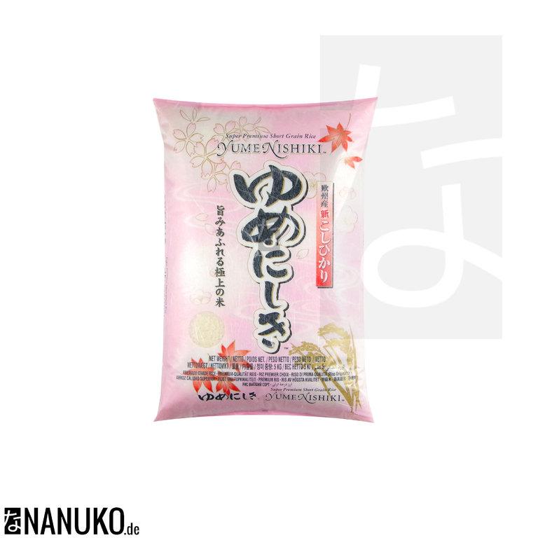 Nishiki Reis
