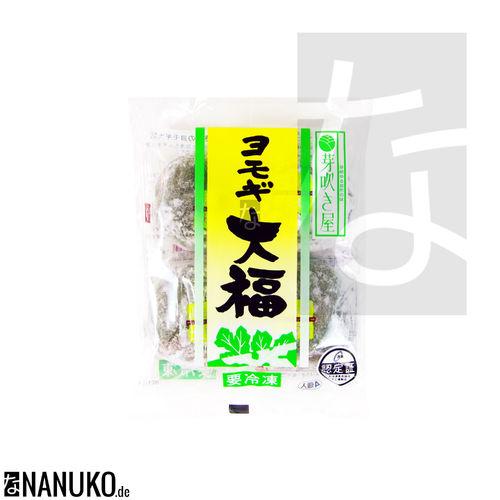 39243f7a29e615 SÜßWAREN - Ihr Onlineshop für japanische Daifuku und Mochi