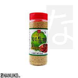 Wang white roasted Sesame Seed 227g