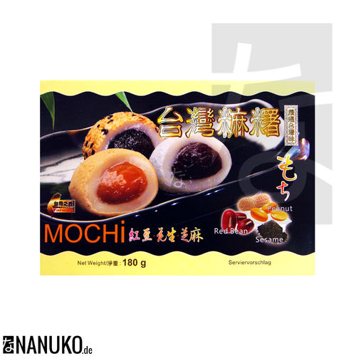 ASIAN SWEETS - shop asain sweets online at nanuko.de