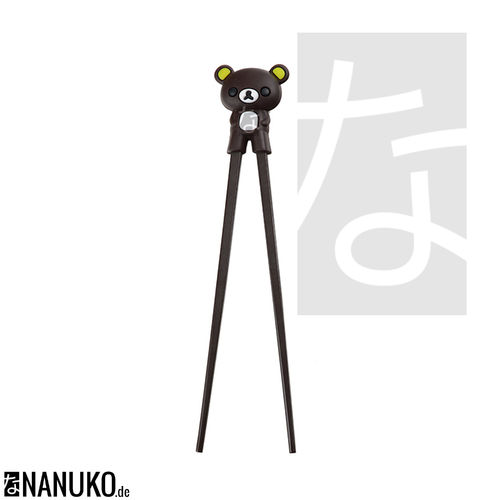 Chopstick for Children Dark Brown Bear