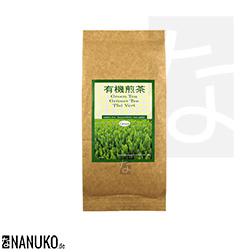 Sencha Green 100g Greentea from Japan