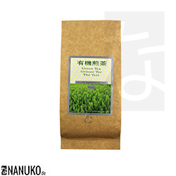 Sencha Silver 100g Greentea from Japan