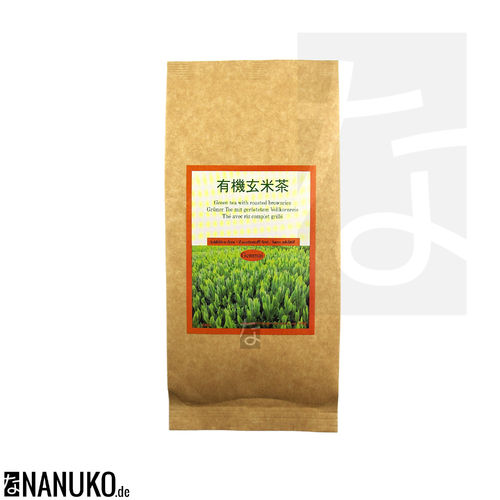 Genmaicha 100g Greentea from Japan