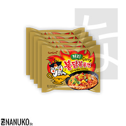 Samyang Curry Buldak Bokkeummyeon 700g