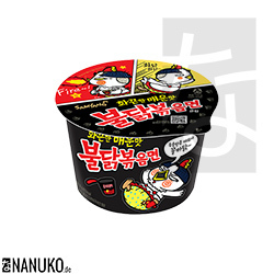 Samyang Buldak Bokkeummyeon Hot Chicken Ramyun Big Bowl