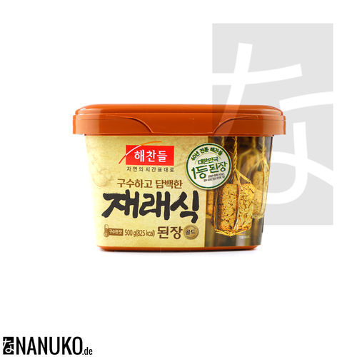 Haechandle Doenjang 500g (korean Soybeanpaste)