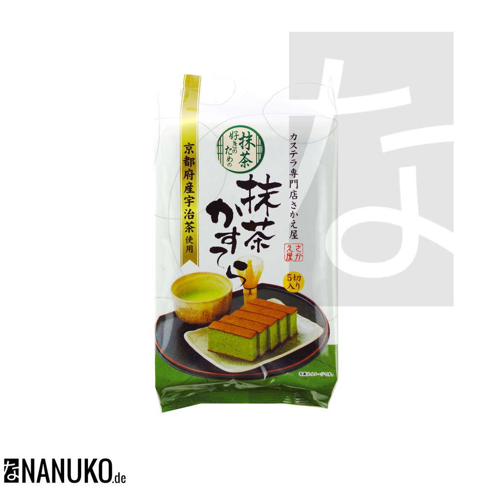 Sakaeya Matcha Kuchen Castella 225g Nanuko De Onlineshop