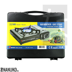 Maxun MS-2500 Gas Stove black