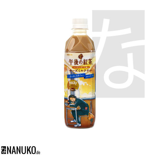 Kirin Gogo no Kocha Mascarpone Cheese Milk Tea 500ml