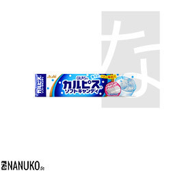 Calpis Soft Candy (Chewy Candy)