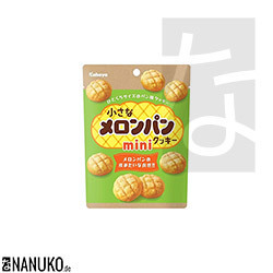 Kabaya Mini Melon Pan 41g