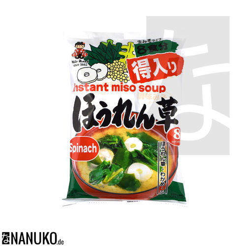 Miyasaka Instant Miso Soup with Spinach