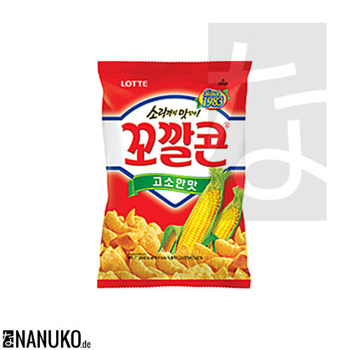 Lotte Kokalcorn Corn Chips Original (korean Cracker)