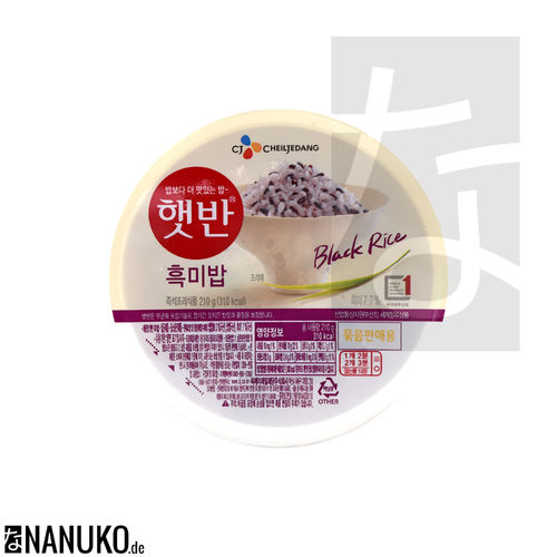 CJ Hetban Cooked Black Rice 210g