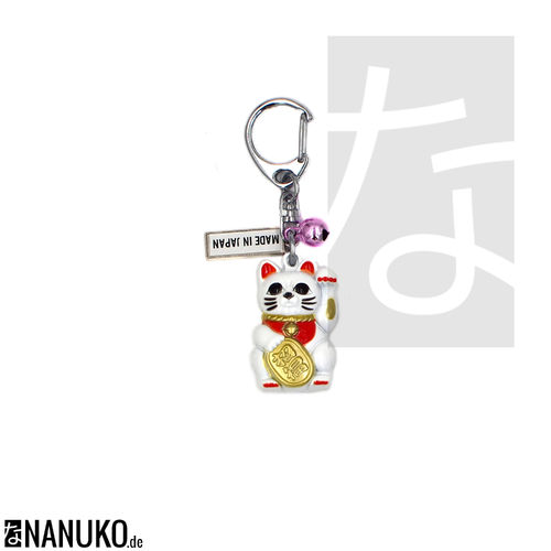 White Lucky Cat Key Chain