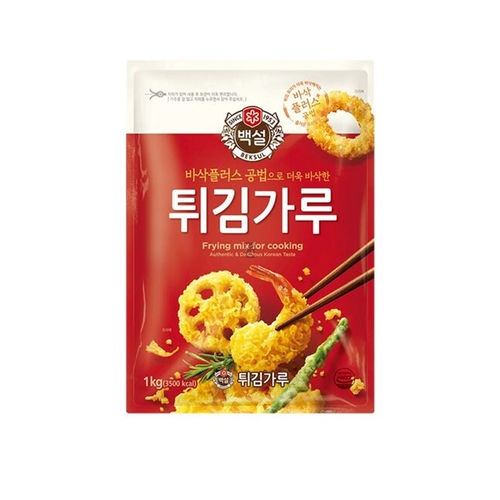 asiatische frosted flakes