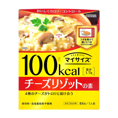 Otsuka Foods Instant Käse Risotto Low Kcal 86g