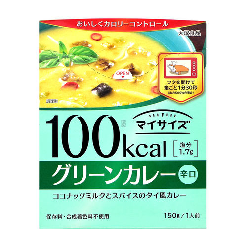 Otsuka Foods Instant Grüner Curry Low Kcal 150g