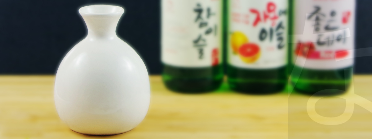 Soju - Buy korean Soju online in our onlineshop for koreanfood and spirits at nanuko.de