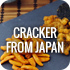 Buy-Cracker-made-in-Japan-online