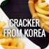 Buy-Cracker-made-in-Korea-online