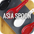 Asia-Spoon-Onlineshop