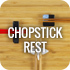 Chopstick-Rest-Onlineshop