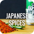Buy-Japanese-Spices-online